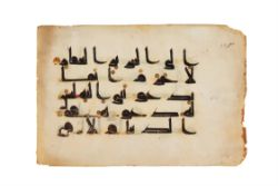Leaf from an Abbasid Qur'an, on parchment [Abbasid Mesopotamia, first half of the ninth century]