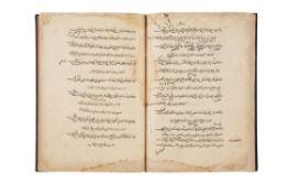 Ɵ Maqamat al-Hariri, manuscript on paper [Mamluk territories, second half of the thirteenth century]
