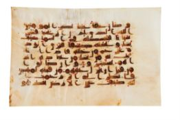 Leaf from a Kufic Quran, on parchment [North Africa or Near East, second half of the ninth century]