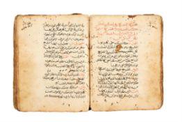 Ɵ Euchologion, in Arabic and Coptic, decorated manuscript on paper [Egypt, c. 1700 AD]