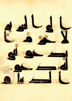 Works on Paper from the Islamic and Near Eastern Worlds