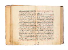 Ɵ A scholar's Qur'an, manuscript on paper [India (possibly Kashmir), c. 1200 AH (1786 AD)]