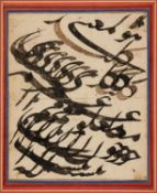 Calligraphic studies by Mirza Gholam Reza Isfahani, manuscripts on paper [Qajar Persia, c. 1860 AD]