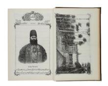 Ɵ Sharaf and Sherafat, rare limited edition facsimile publication [Offset Press, Tehran, April 1976]