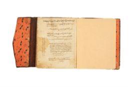 Ɵ Abdullah bin Abdullah al-Tarjuman