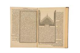 Ɵ Abu Hanifa al-Numan, Kitab al-Fatawaa al-Anqariyaa, Bulaq press [Egypt, 1281 AH (1864-65 AD)]