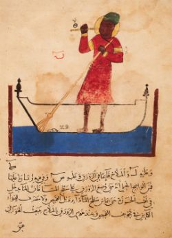 Leaf form the Muqamat of al-Hariri of Basra, manuscript on paper [Mamluk territories, c. 1300]