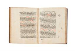 Ɵ Tafsir Libab al-Tawil fi Maani al-Tanzil, manuscript on paper [Granada, 890 AH (1485 AD)]