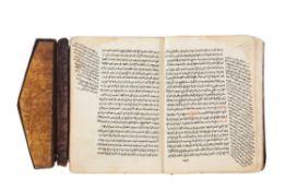 Ɵ Jami'yat al-Akhbar ..., manuscript on buff paper [Ottoman Levant, 1125 AH (1713 AD)]