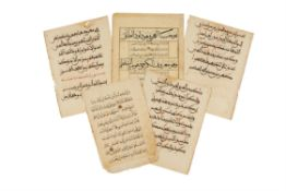 Leaves from Qurans [North Africa and the Near East, thirteenth to fifteenth centuries]