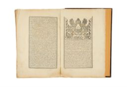 Ɵ Tafsir al-Tabayaan al-Qur'an, Bulaq Press [Egypt (Cairo), 1256 AH (1840-41 AD)]