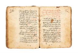 Ɵ Euchologion, in Arabic and Coptic, decorated manuscript on paper [Egypt, c. 1700 AD]