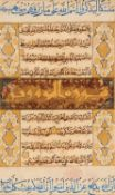 Leaf from a Qur'an, , illuminated manuscript on paper [Near East, c. 1600]