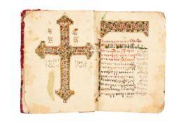 "Ɵ Safar Youhna al-Ra'ani, manuscript on paper [""The Holy City of Jerusalem"", dated 9 April 1579 AD]"