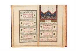 Ɵ Arabic Qasa'ida, on polished paper [probably Ottoman Turkey, second half of nineteenth century]