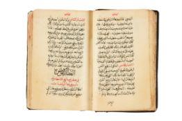 Ɵ Ignatius of Loyola, Kitab al-Riyadat al-Ruhiya ..., manuscript on paper [Jerusalem, 1703 AD]