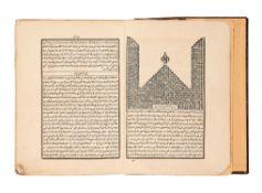 Ɵ Dora al-Nas'heen (a book of sermons), Bulaq Press [Egypt (Cairo), 1279 AH (1862 AD)]