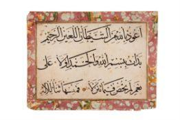 A calligraphic panel by Ismail Zuhtu, on paper [Ottoman Turkey, second half of eighteenth century]