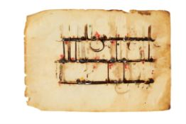 Leaf from a Kufic Qur'an, on parchment [Near East (probably Damascus, Syria), tenth century]