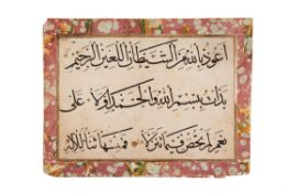 A calligraphic panel by Ismail Zuhtu, on paper [Ottoman Turkey, second half of eighteenth century]