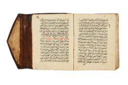 "Ɵ Kitab al-Jawharah al-Nafisah..., manuscript on paper [""the Holy city of Jerusalem"", dated 1551 AD]"