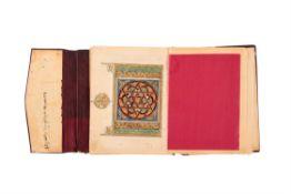 """Ɵ Al-Ghunya Li Talibi Tariq Al-Haqq, manuscript on paper [Maghreb, dated """"1274"""" AH (1857 AD)]"""