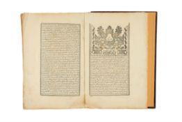 Ɵ Tafsir al-Tabayaan al-Quran, Bulaq Press [Egypt (Cairo), 1256 AH (1840-41 AD)]