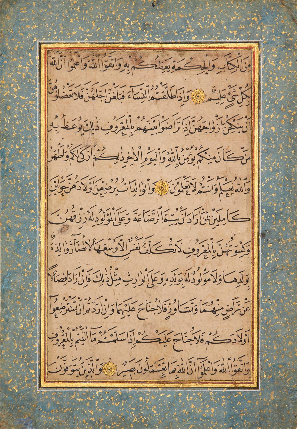 Collection of calligraphic panels, on paper [Ottoman Turkey, first half of...