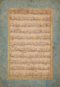 Collection of calligraphic panels, on paper [Ottoman Turkey, first half of nineteenth century]