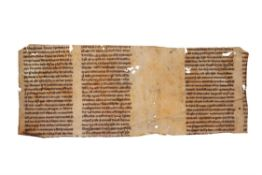 Fragment of a manuscript of the works of John Damascene, De fide orthodoxa, in Latin