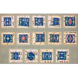 Fourteen initials with interlace or architectural decoration, from an illuminated choirbook,