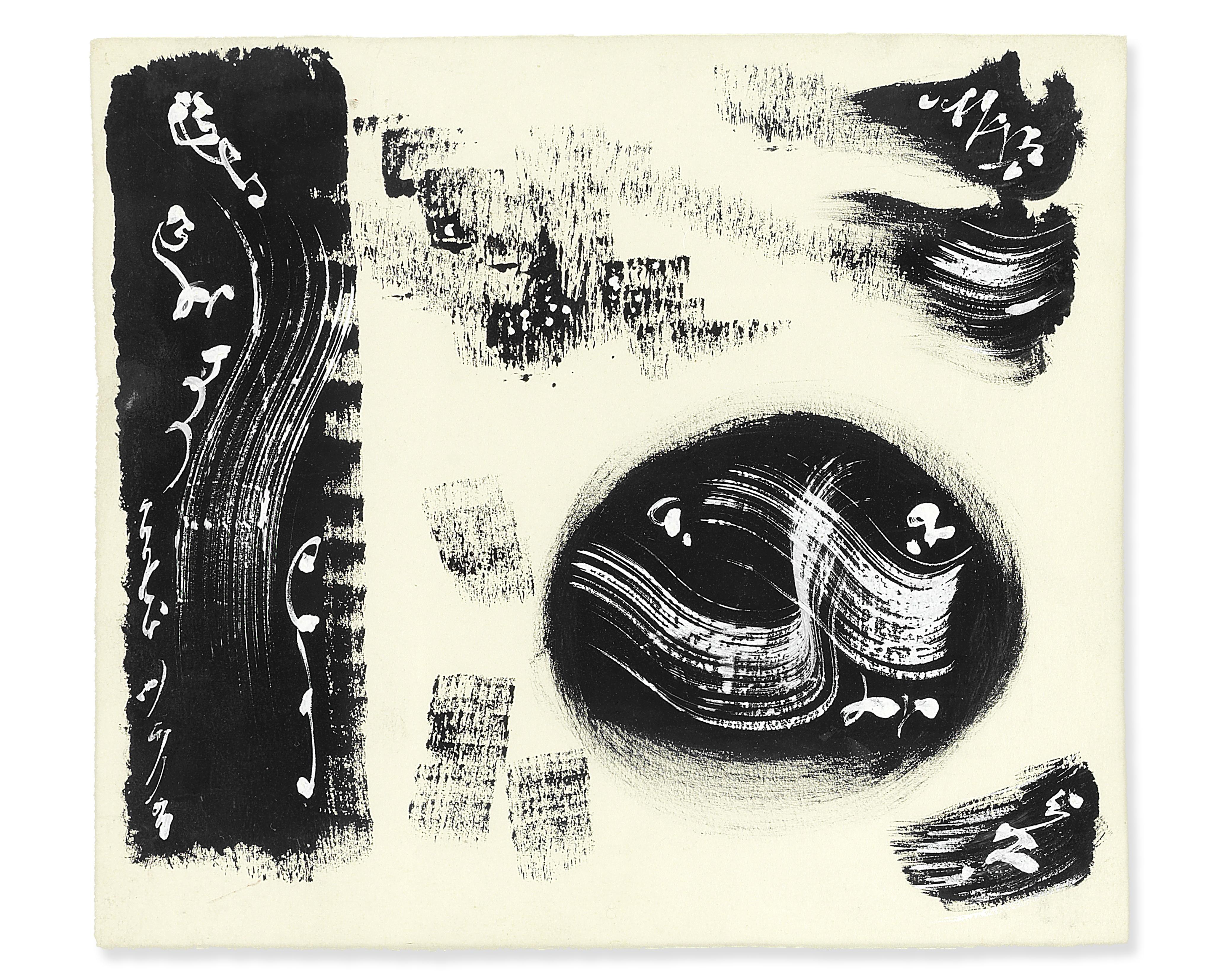 Lot 24 - André Masson (1896-1987) Sans titre, 1957