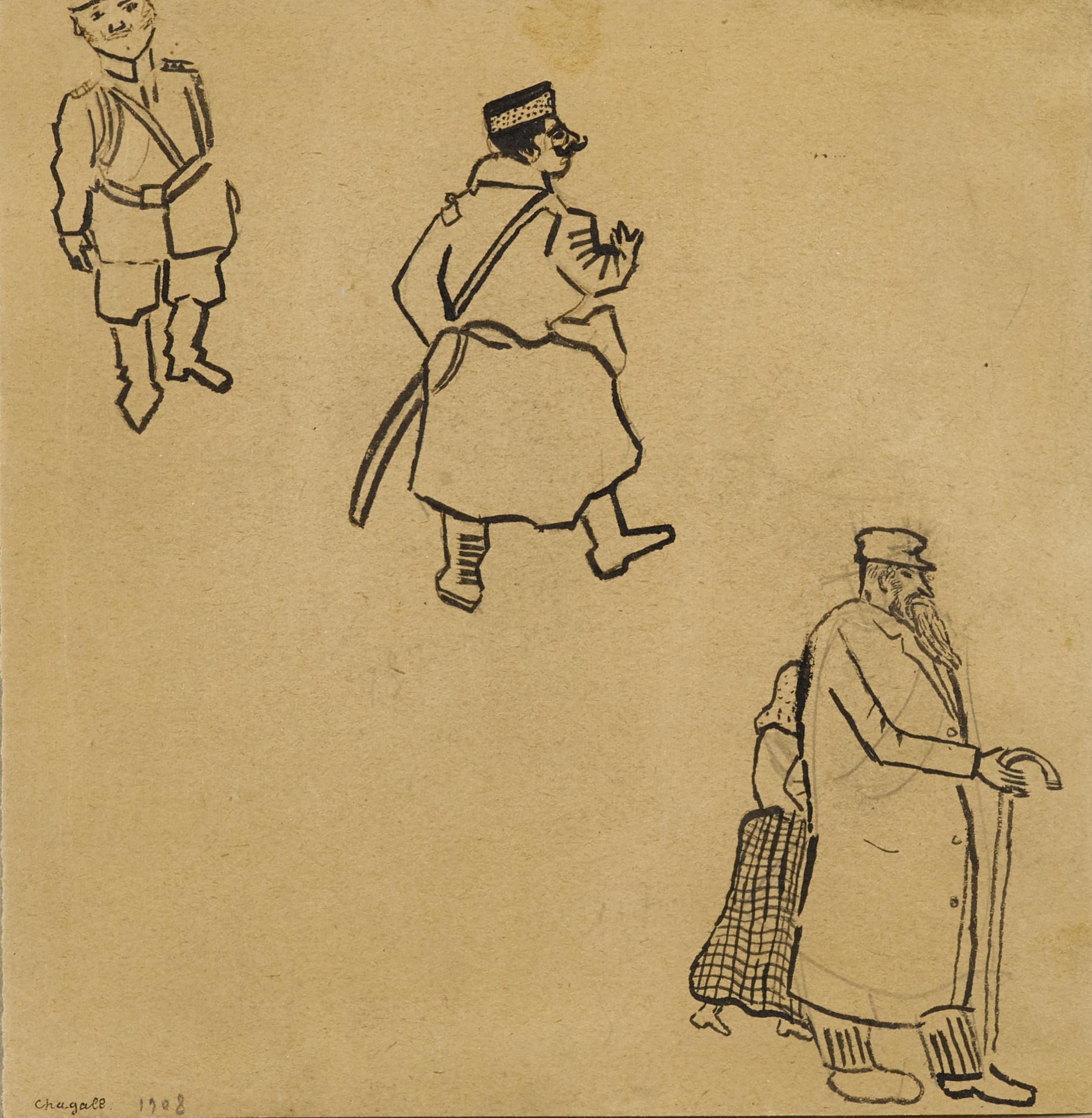 Lot 28 - Marc Chagall (1887-1985) Couple et gendarmes, 1908