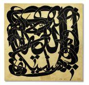 Mohammad Ehsai (Iran, born 1939) Yazdan