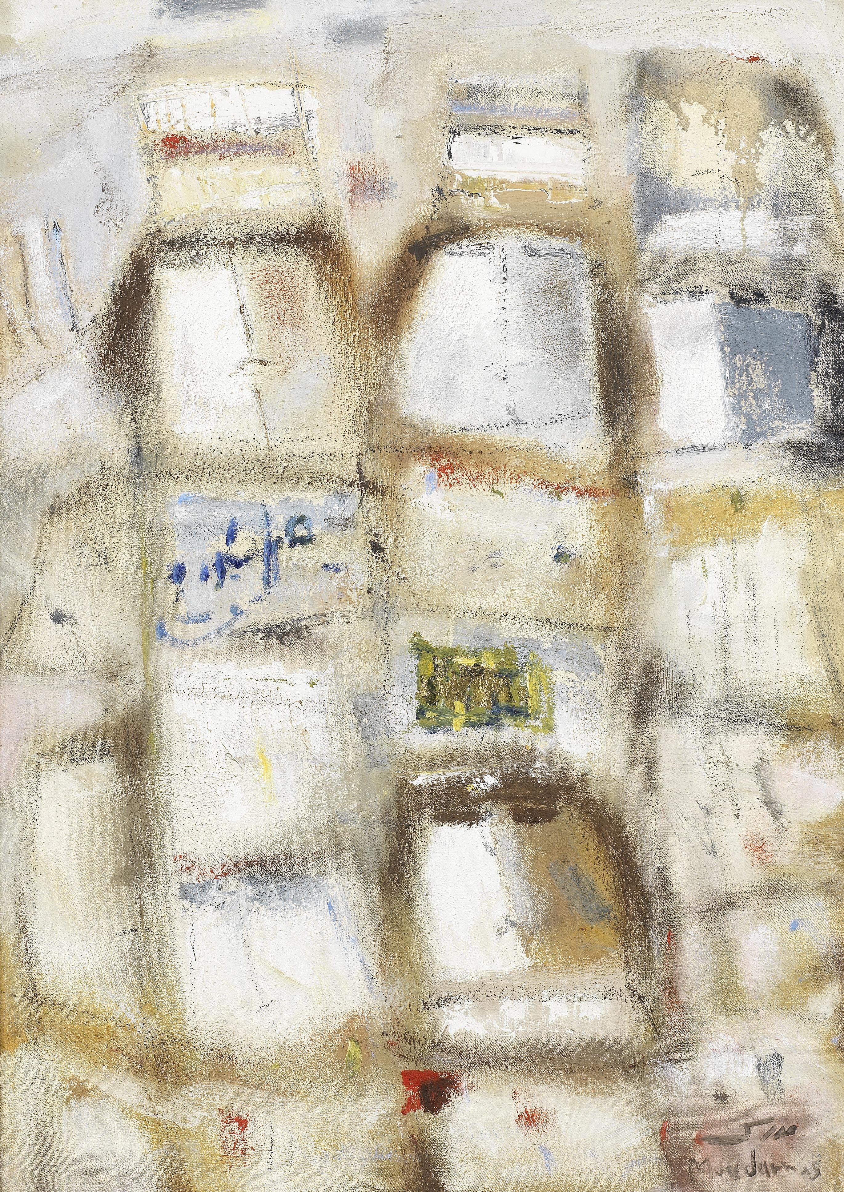 Fateh Moudarres (Syria, 1922-1999) Children of a Distant Paradise (Awlad Al-Jena Al-Baida)