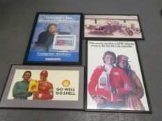A quantity of MFG advertising images ((Qty))
