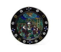 Circle of Jean Limousin (French, 1505-1575): Two Limoges enamel calendar plates probably symbolis...