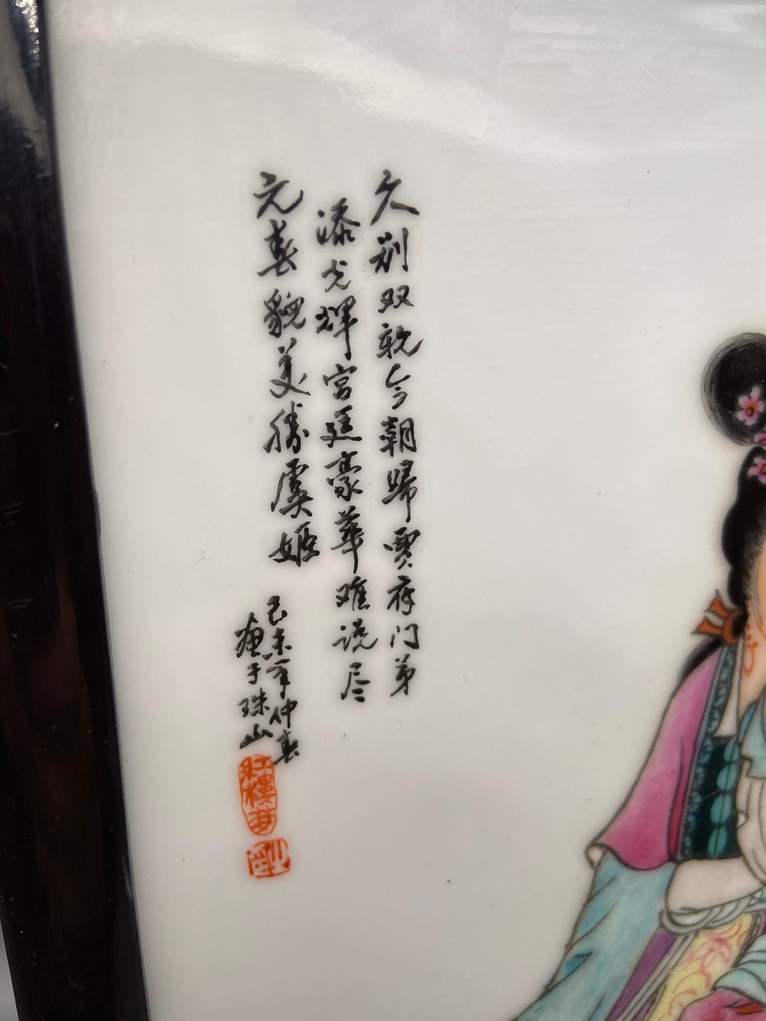 Lot 28 - A 20th century Chinese hand painted tile depicting Empress and hand maiden, signed by the artist.
