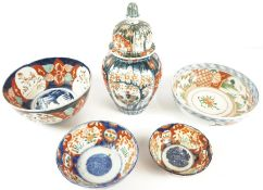 Five Pieces of Japanese Imari Pottery, some pieces circa late 19th / early 20th century, (5)