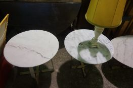 Two Lamp Tables, also with similar coffee table and table lamp, (4)