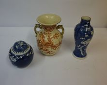 Chinese Blue and White Vase, Decorated with allover panels of blossom trees, double concentric