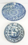 Antique Delft Style Plate, Hairline to underside, 21.5cm diameter, also with a Japanese style