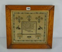 Victorian Sampler, Worked by Catherine Stowe Evenley 1854, 26.5cm x 28cm, beneath glass, in a