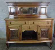 Mahogany Mirror Back Sideboard, Having a Mirrored pediment above Drawers and Doors, Raised on