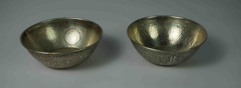 Pair of Persian Style White Metal Bowls, Decorated with Geometric panels, Having a Star of David