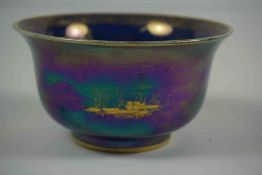 """Wiltshaw & Robinson for Carlton Ware """"Persian"""" Lustre Bowl, Decorated with Enamel figures and Palace"""
