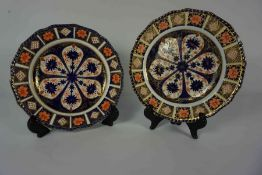 Pair of Royal Crown Derby Imari Cabinet Plates, 23cm diameter, (2)Condition reportSmall chips to