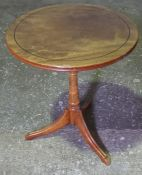 Shaw of London, Wine Table, 48cm high, 39cm wide