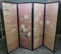 Japanese Style Dressing Screen, Having four Sections, Decorated with Silk lined Panels, 170cm