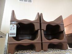 LANCASTER POLY BOOSTER SEATS